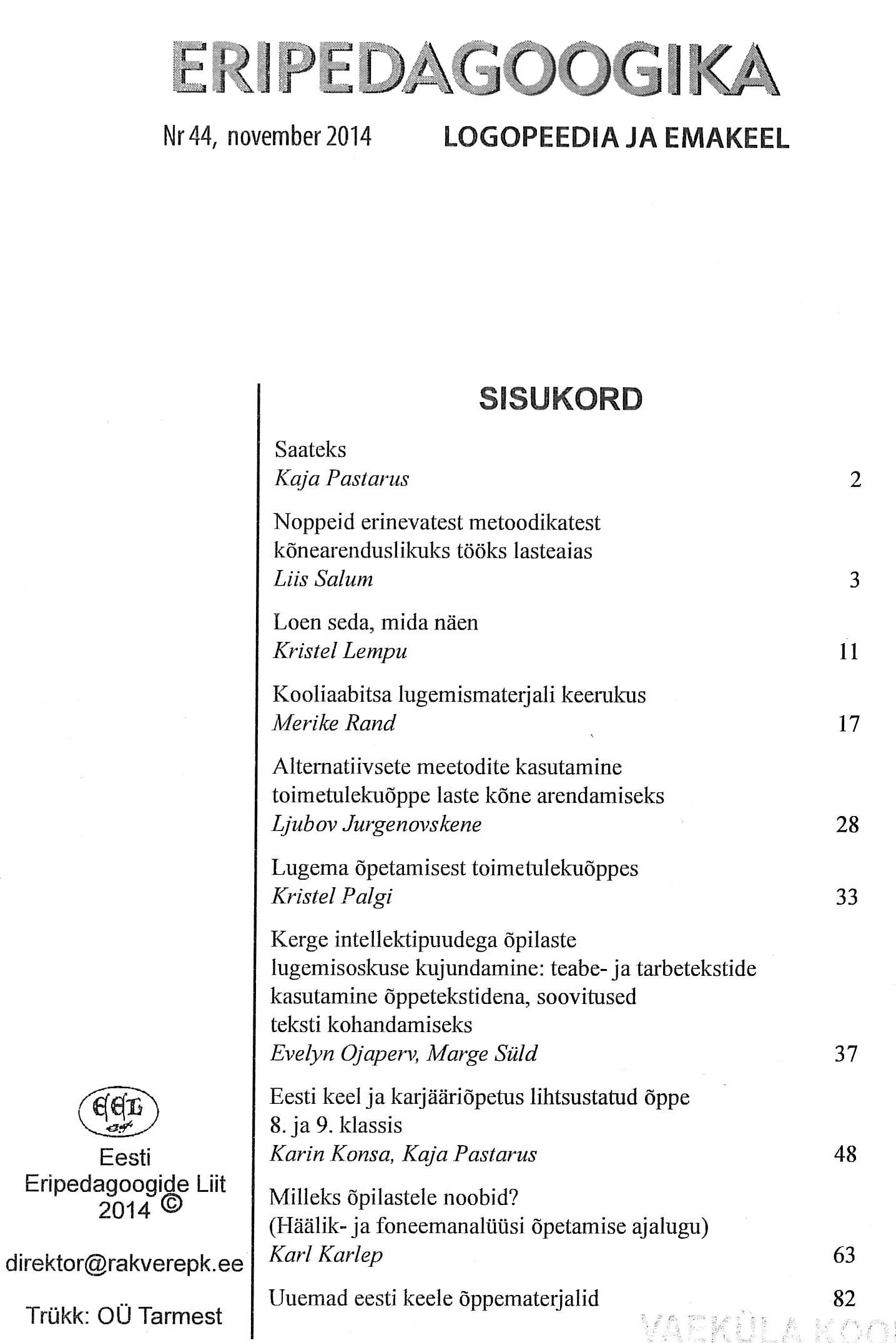 eripedagoogika_44_sisu
